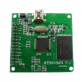 Multifunctional Mp3 Player And Voice Recording Module